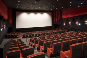 Пазарджик зарадва жителите си с ново кино