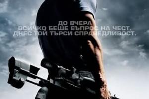 Снайперист / Shooter (2007)