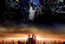 Transformers Revenge of the Fallen 2009 720p 1080p Movie