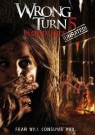 Погрешен завой 5 / Wrong Turn 5 (2012)