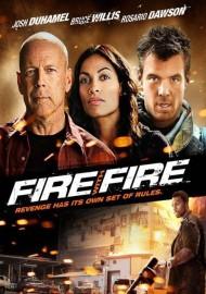Огън с огън / Fire with Fire (2012)