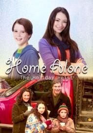 Сам вкъщи 5 / Home Alone: The Holiday Heist (2012)