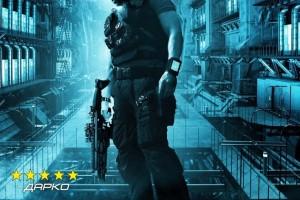 Максимална сигурност / Lockout(2012)
