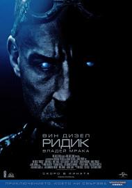 Riddick2013