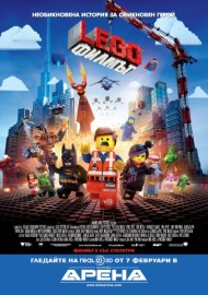 Lego The Movie 3d