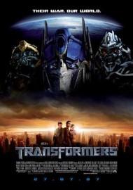 Трансформърс / Transformers (2007)