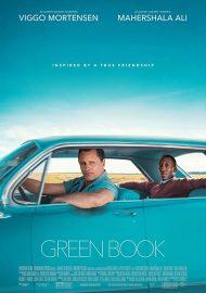 Green Book / Зелената Книга (2018)