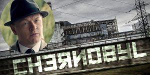 Чернобил / Chernobyl (2019)